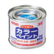 カラーペイント70ml ブルー