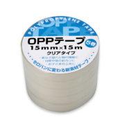 OPPテープ(クリアタイプ)15mm幅×15m5巻入