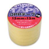 OPPテープ15mm幅×15m5巻入